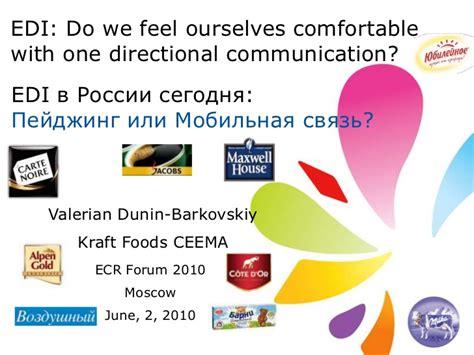 kraft foods si鑒e social valerian dunin barkovsky kraft foods