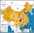 China's State Council Abandons Grain Self-Suffiiciency ...