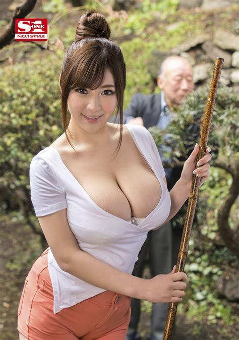 Ran Niyama Porn Photo Eporner