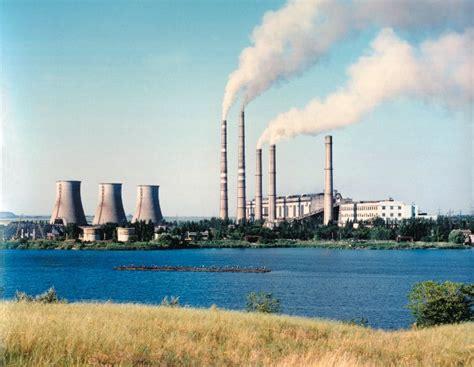 Введение Электроэнергетика РФ