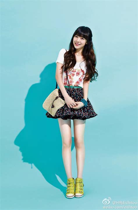 choi seol ri korean actor actress