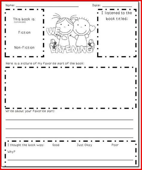 reading response worksheet kindergarten reading response