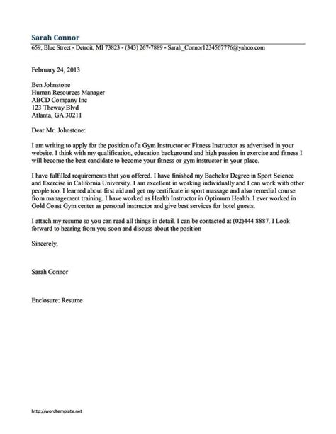 letter  interest template microsoft word
