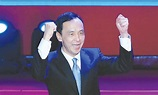 Taiwan's ruling party replaces pro-China presidential ...