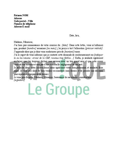 commission de recours amiable caf modele lettre modele lettre trop percu document
