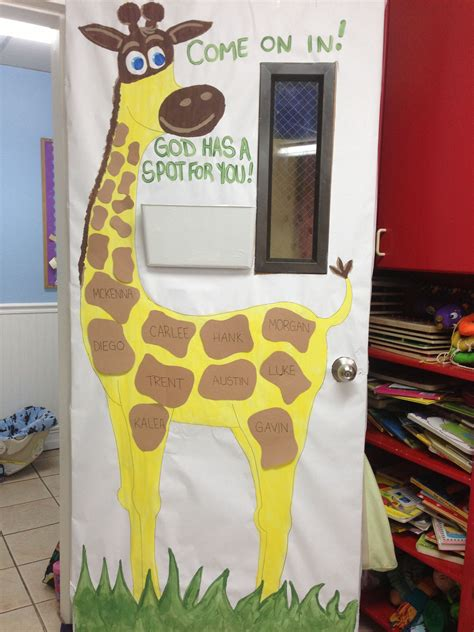 school  giraffe   spot
