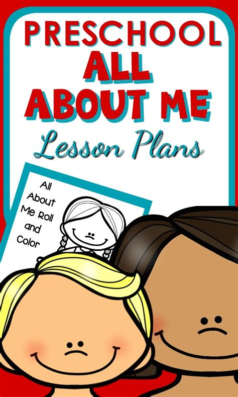 all about me lesson plans for preschool all about me theme preschool classroom lesson plans 669