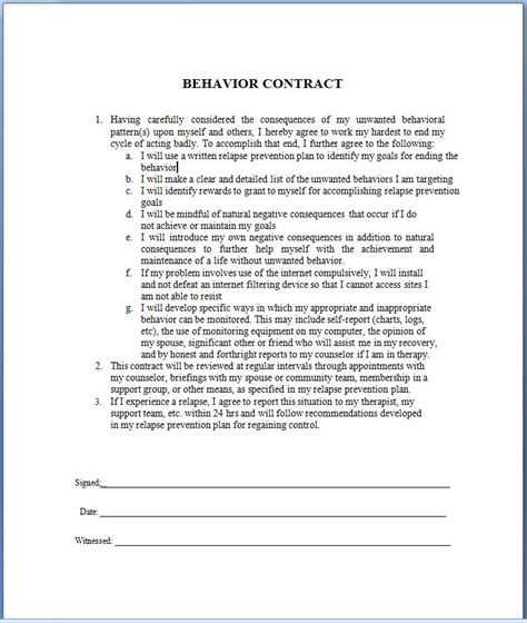 behavior contract template for adults free printable behavior contract template for adults ocweb
