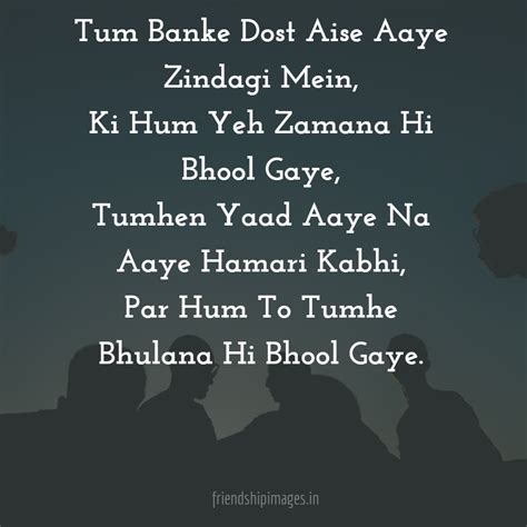100+ Friendship Quotes In Hindi With Images, Bff Quotes Images. Deep Romantic Quotes. Summer Related Quotes. Winnie The Pooh Quotes Missing You. Love Quotes You Complete Me. Short Quotes Proverbs. Adventure Quotes John Green. Happy Quotes Sms. Motivational Quotes Yahoo Answers