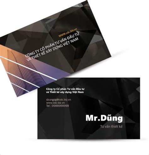 card template   sample  format