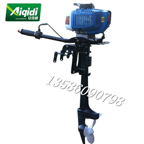 Boat Motors Air Cooled by Aliexpress Buy Wholesale Anqidi 2 Stroke 3 5 Hp Air