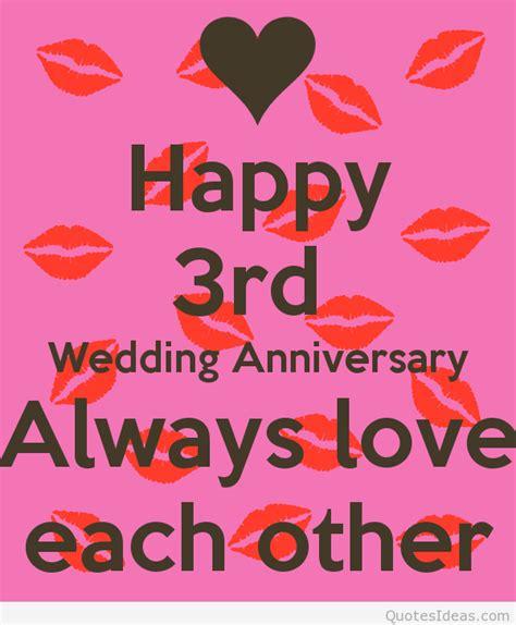 year anniversary quotes happy  year wedding