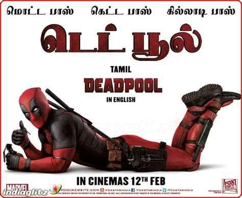 actress of deadpool movie deadpool photos tamil movies photos images gallery