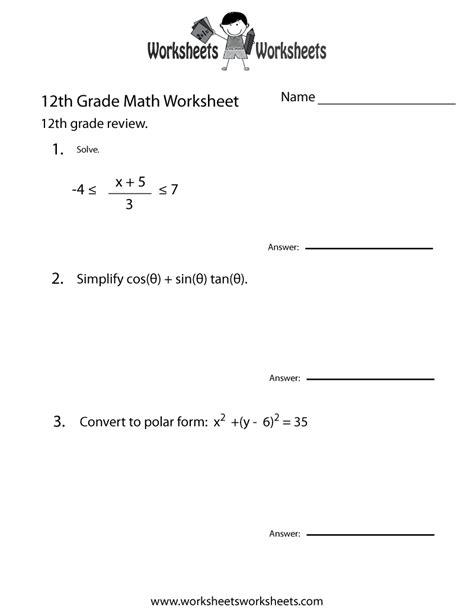 reading comprehension worksheets grade