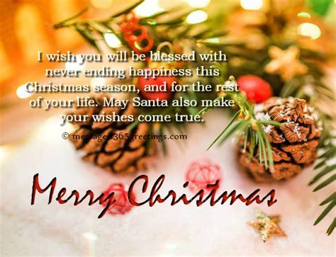 inspirational merry christmas cards 365greetings com