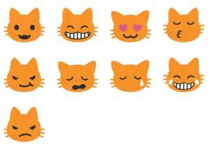 cat emoji emoji on android on quot cat faces emoji on