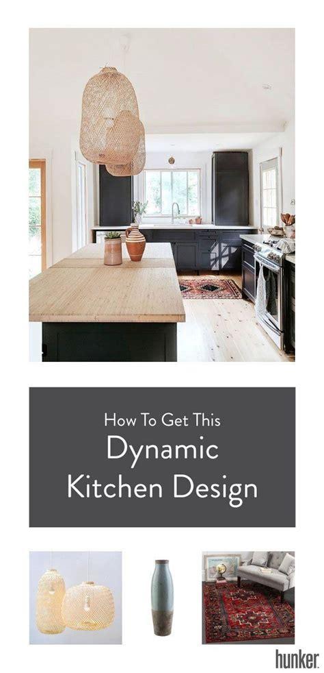 warm wood  cool black    dynamic kitchen