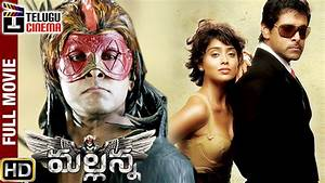 Mallanna Telugu Full Movie HD   Vikram   Shriya   DSP ...