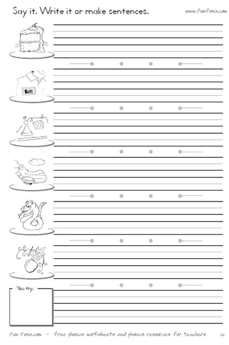 long vowels  silent  worksheets  print long  long