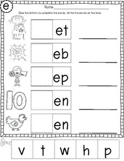 short e cvc words freebie beginning sounds cvc words words short vowels