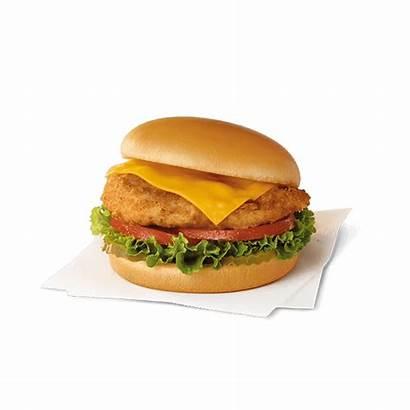 Fil Chick Sandwich Deluxe Spicy Chicken Grilled