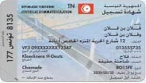 Permis De Conduire En 15 Jours : tunisie les permis de conduire indisponibles pour cause de p nurie de plastique ~ Maxctalentgroup.com Avis de Voitures