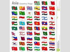 Vector Asian National Flag Set Stock Vector Illustration