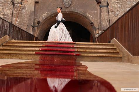 Кровавая леди батори 2015 фото из фильма