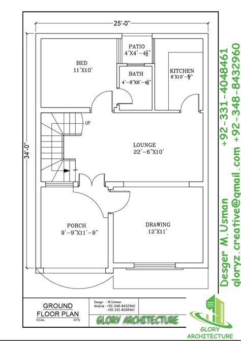 marla house plan glory architecture