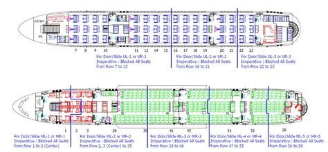 siege a380 emirates crash aerien aero airbus a380 800 vs boeing 747 8i