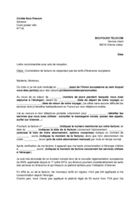 modele contrat pour prestation musicale exemple gratuit de lettre contestation une facture