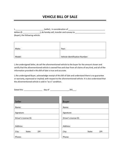 auto   bill  sale  printable documents