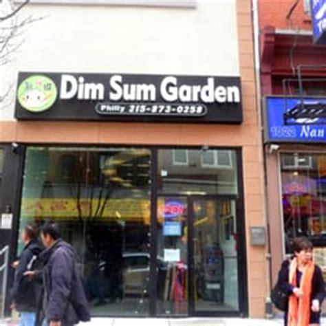 dim sum garden dim sum garden 728 photos dim sum chinatown
