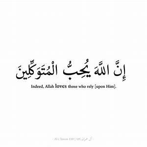 #biahofficial #... Allah Tawakkul Quotes
