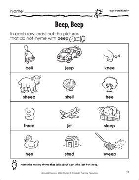 beep beep eep ee word families printable skills