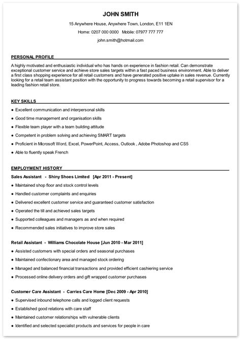 How To Write A Professional Cv Sles by Cv Exle Page 1