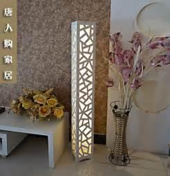 LED Floor Lamps Living Room