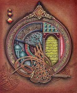 Islamic, Artwork, Painting, By, Ahmad, Azzubaidi