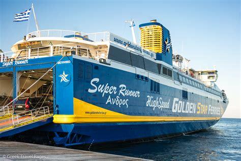 Greece Catamaran Ferry by Golden Star Ferries Gtp