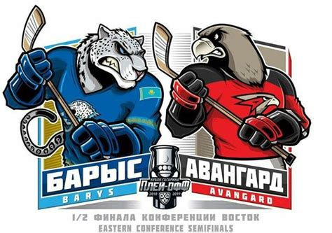 Khl Betting Lines - 4 betting tips