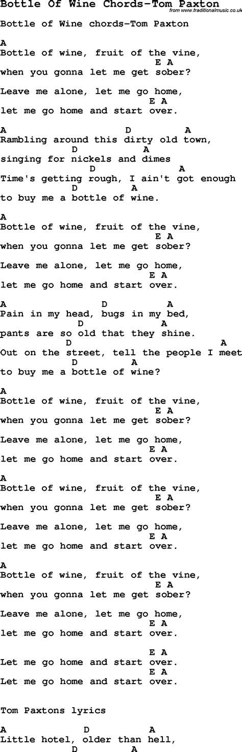 Summer Wine Lyrics