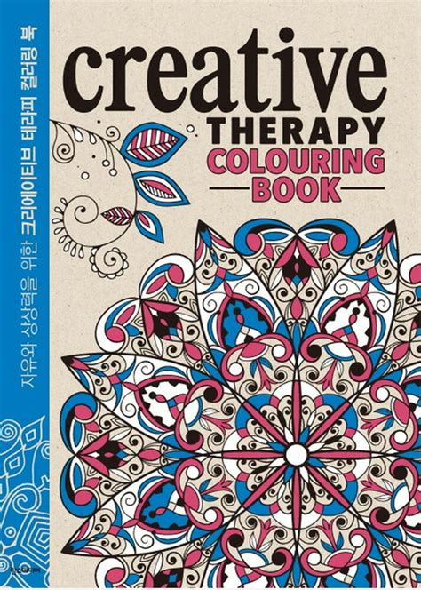 creative coloring books creative therapy coloring book for by davieshannah
