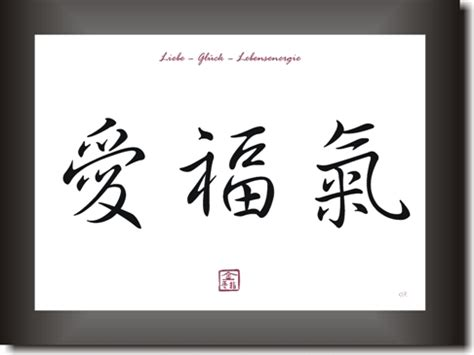 japanisches zeichen liebe fortuna vita energia caratteri simboli cina giappone caratteri ebay