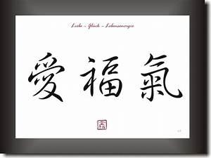 Japanisches Zeichen Für Glück : liebe gl ck lebensenergie schriftzeichen symbole china japan schrift zeichen ebay ~ Orissabook.com Haus und Dekorationen