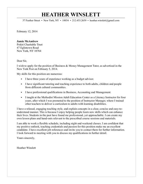 Business & Money Management Tutor Cover Letter