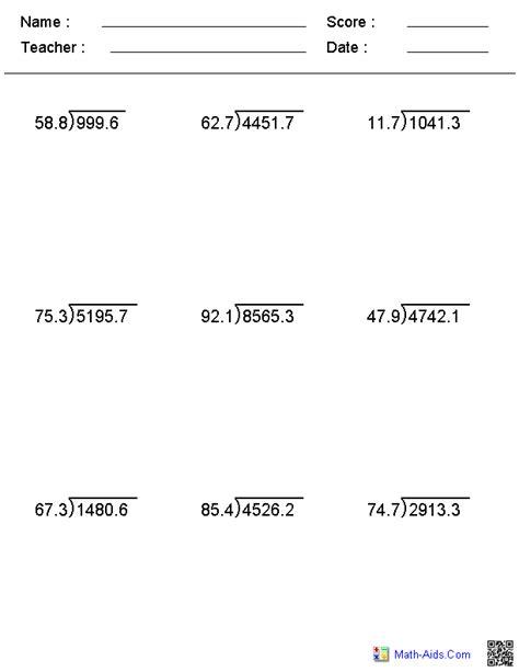 division   numbers  grade  easy worksheet