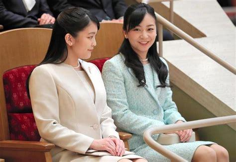 Princess Mako and Princess Kako attended a concert at ...