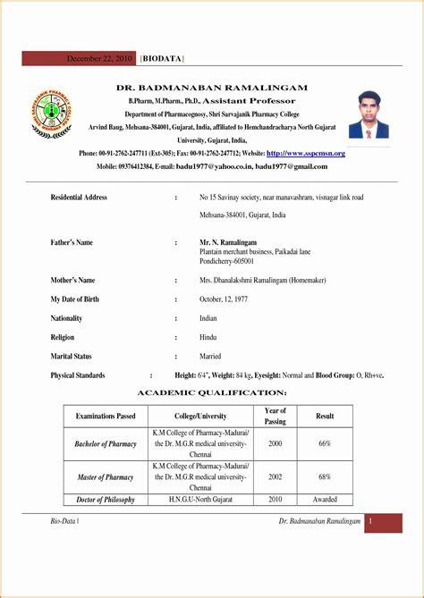 pharmacy resume format  fresher teacher resume