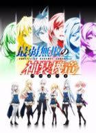 Koukaku No Pandora Subtitle Indonesia Animekompi Web Id Ecchi Subtitle Bahasa Indonesia Animekompi Web Id