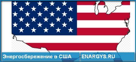 ПРОБЛЕМЫ . 9. Государственная программа энергосбережения и повышения энергоэффективности на перииод до 2020 года